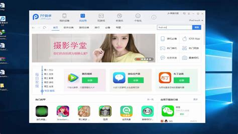 How To Download PAID App Store Apps FREE On iOS 9 - 9