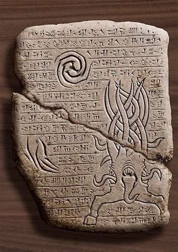 Ancient Cthulhu Cuneiform Tablet I - Dark Young of Shub