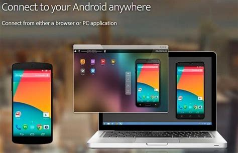 Remote Control PC with Your Android Device - Neurogadget