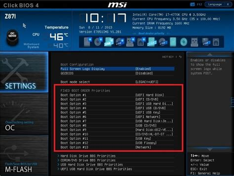 Changing the Boot Sequence/Order/Priority in BIOS