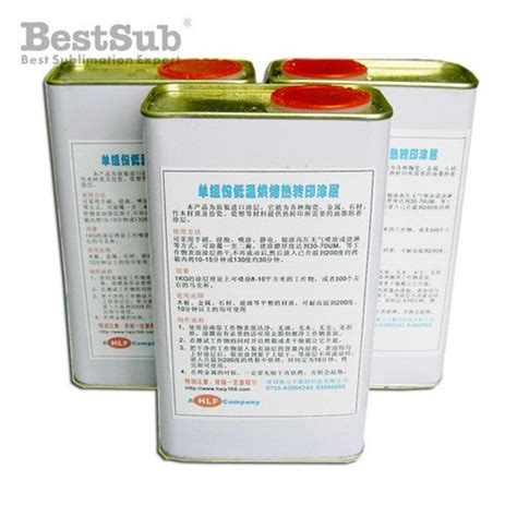 Polymer for spray coating Sublimation Thermal Transfer